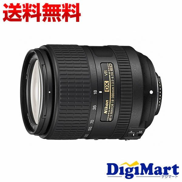 ニコン Nikon AF-S DX NIKKOR 18-300mm f/3.5-6.3G ED VR レンズ【新品·並行輸入品·保証付き】
