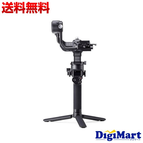 DJI SC2CP1 [DJI RSC 2]  一眼 ミラーレス用ジンバル スタビライザー【新品・正規品】|digimart-shop