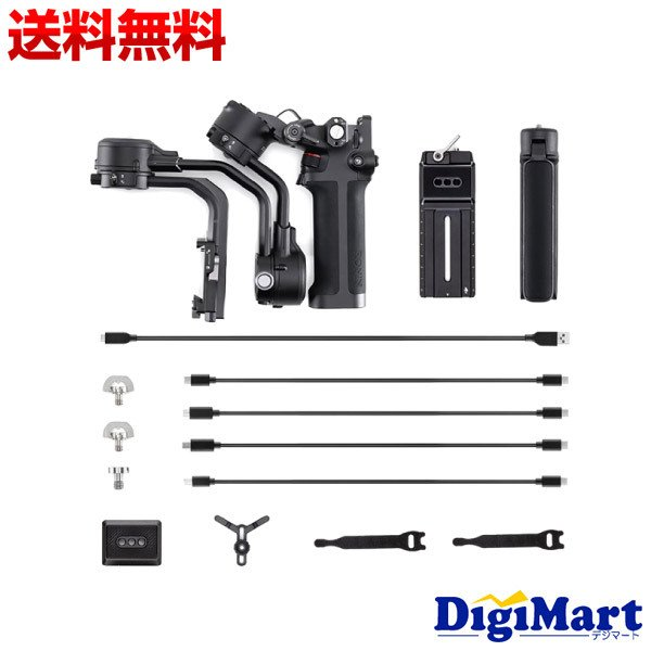 DJI SC2CP1 [DJI RSC 2]  一眼 ミラーレス用ジンバル スタビライザー【新品・正規品】|digimart-shop|02