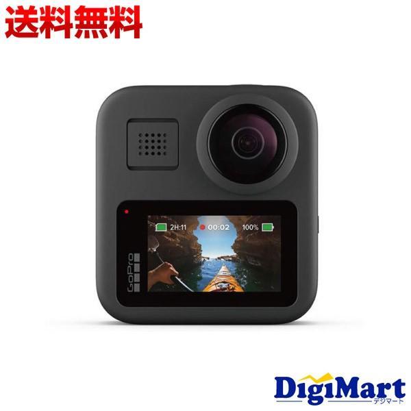 ゴープロ GoPro MAX CHDHZ-201-RW ビデオカメラ (4319)【新品·並行輸入品·保証付き】