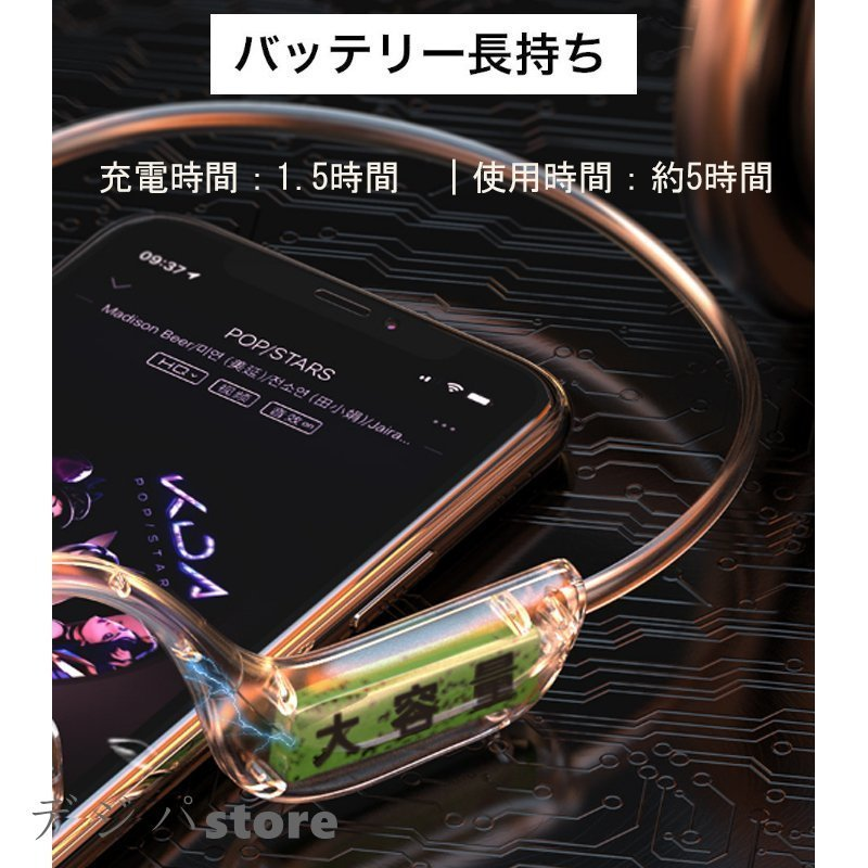 ワイヤレスイヤホン 骨伝導イヤホン 骨伝導ヘッドホン bluetooth5.1 スポーツ 生活防水 高音質 超軽量 マイク内蔵 ハンズフリー通話 iPhone Android対応 digipastore 10