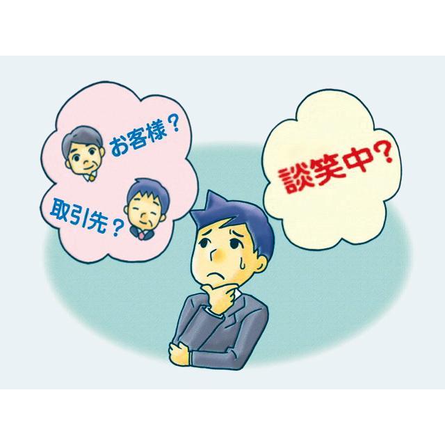 浴びるほど聞いて覚える Hearingビジネス敬語|digital-sense|05