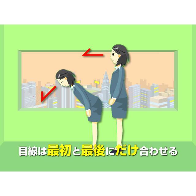 新入社員入社前日一夜漬けクイックマナー|digital-sense|04