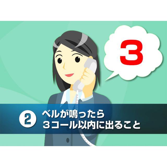新入社員入社前日一夜漬けクイックマナー|digital-sense|05