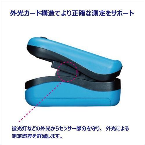 【医療機器認証取得済品】Ciメディカル パルスオキシメーター パルスフロー (ミントグリーン) digital7 02