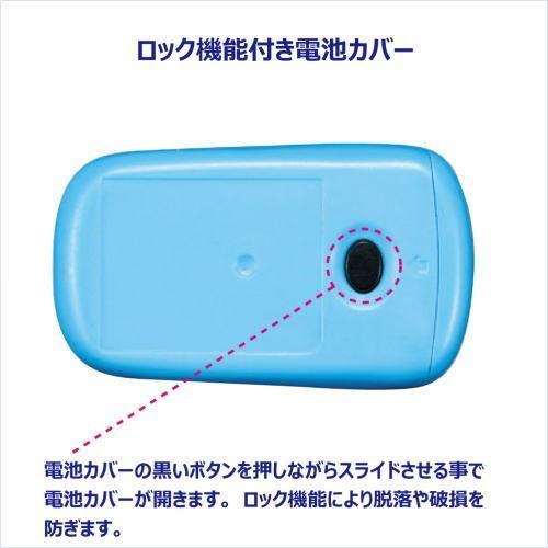 【医療機器認証取得済品】Ciメディカル パルスオキシメーター パルスフロー (ミントグリーン) digital7 03