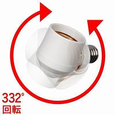 ヤザワ LED電球専用可変式ソケット YAZAWA SF1726V E17→E26口金変換アダプター ソケット変換アダプター|digital7|04