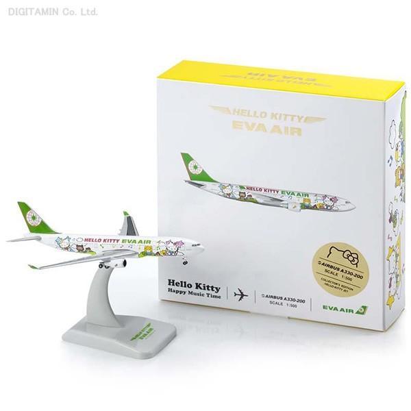 送料無料◆エクスプレッソ 1/500 エアバス A330-200 エバー航空 Hello Kitty Happy Music Time 5400957(F7834)