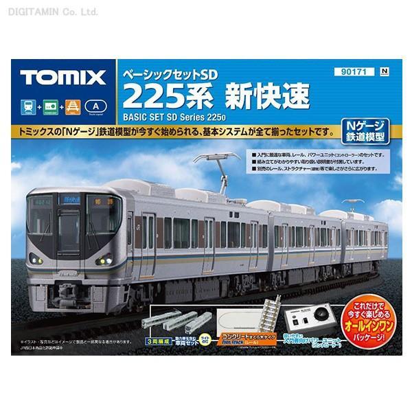 90171 トミックス TOMIX ベーシックセットSD 225系新快速 Nゲージ 鉄道模型 (N6837)