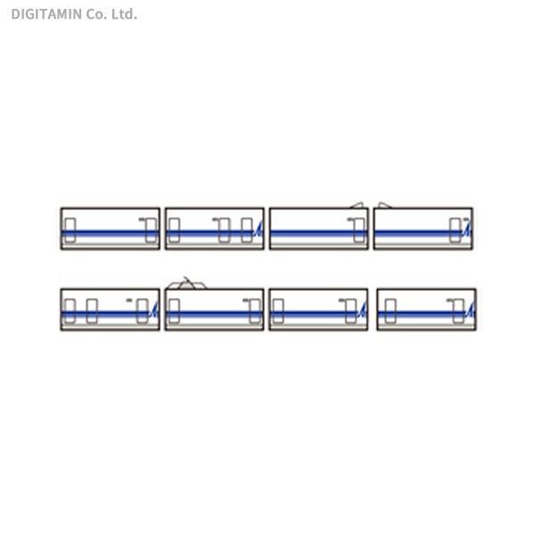 送料無料◆98684 TOMIX トミックス JR N700 4000系 (N700A) 東海道・山陽新幹線 増結セット (8両) Nゲージ 鉄道模型 【1月予約】
