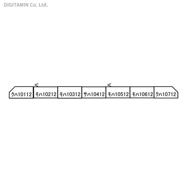送料無料◆A7020 マイクロエース 西武10000系 VVVF編成 ブランドマーク付 7両セット Nゲージ 鉄道模型 【1月予約】