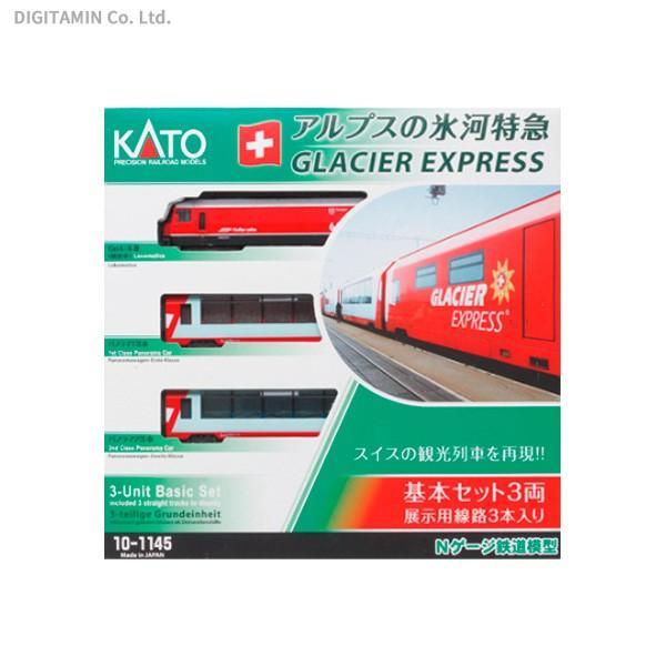 10-1145 KATO カトー アルプスの氷河特急 基本セット (3両) Nゲージ 再生産 鉄道模型 【1月予約】
