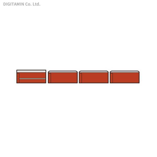 送料無料◆HO-934 TOMIX トミックス (限定) 国鉄 10・32系寝台客車 (茶) セット (4両) HOゲージ 鉄道模型 【3月予約】