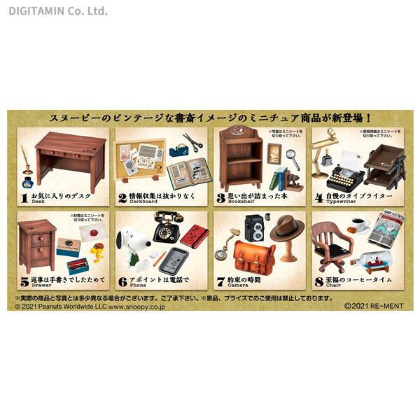 リーメント Snoopy's VINTAGE WRITING ROOM (1BOX) 【4月予約】|digitamin