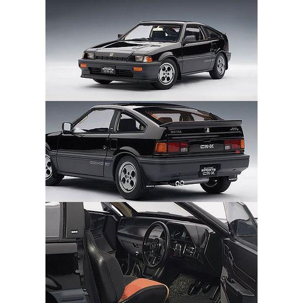 オートアート 73261 1/18 73261 1/18 ホンダ バラードスポーツ CR-X Si (ブラック・グレー) ミニカー(Z2586)