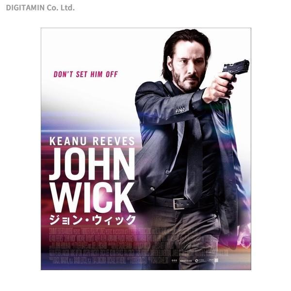 ジョン・ウィック (期間限定価格版) / キアヌ・リーブス (Blu-ray)◆ネコポス送料無料(ZB45211)|digitamin