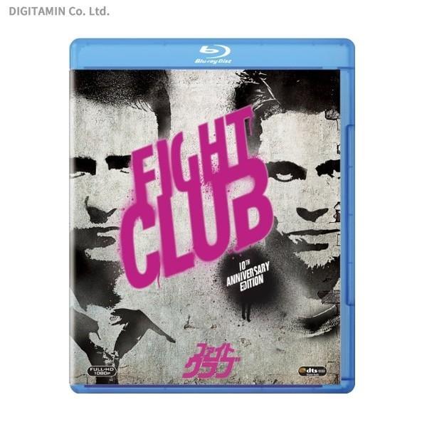 ファイト・クラブ / ブラッド・ピット (Blu-ray)◆ネコポス送料無料(ZB46185)|digitamin