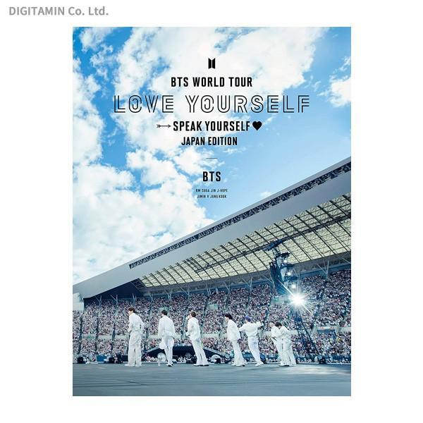 送料無料◆BTS WORLD TOUR 'LOVE YOURSELF : SPEAK YOURSELF' - JAPAN EDITION (初回限定盤) (Blu-ray)(ZB74942)|digitamin