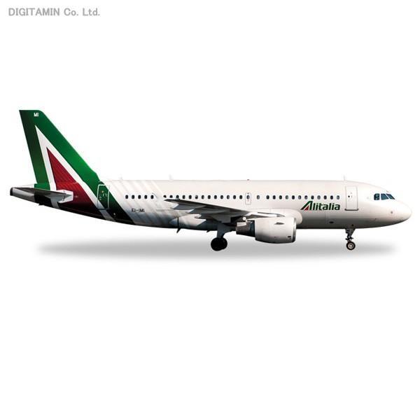 """送料無料◆ヘルパ 1/200 エアバス A319 アリタリア航空 n/c """"Isola di Ponza"""" EI-IMI 完成品 557962(ZM17693)"""