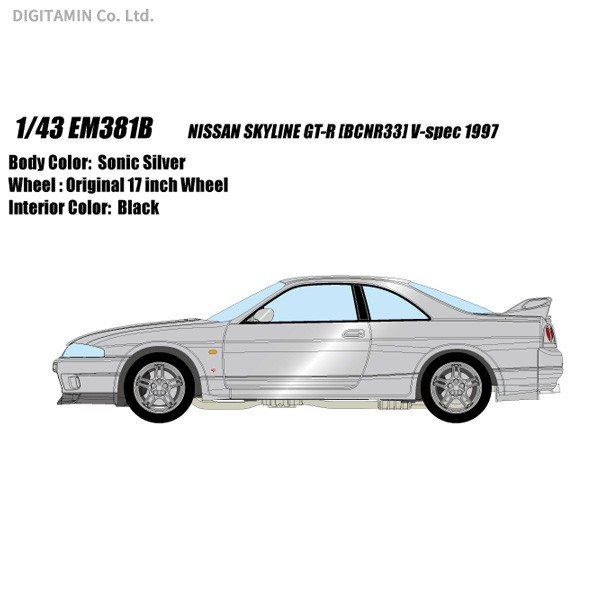 送料無料◆メイクアップ EIDOLON 1/43 ミニカー 日産 スカイラインGT-R (BCNR33) V-spec 1997 ソニックシルバー EM381B (ZM53614)