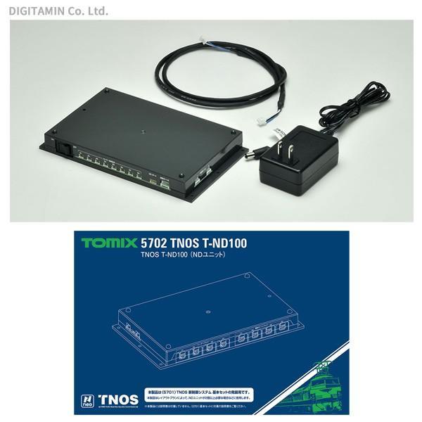5702 TOMIX トミックス TNOS T-ND100 Nゲージ 鉄道模型(ZN40096)