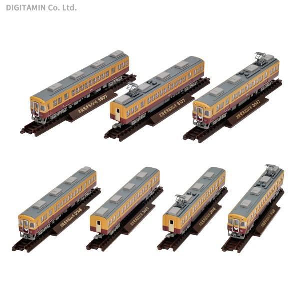 セット販売 トミーテック 鉄道コレクション 京阪電車3000系(2次車) 3両+4両セット 1/150(Nゲージスケール) 鉄道模型(ZN40564)