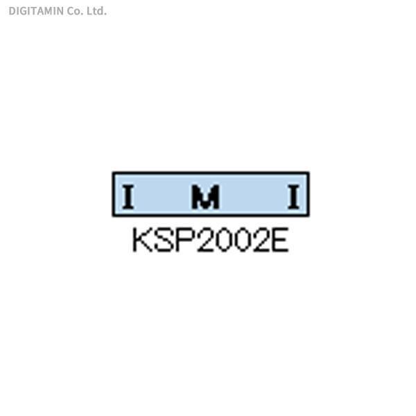 送料無料◆4785 グリーンマックス バラストレギュレーター KSP2002E 仙建工業色 (動力付き) Nゲージ 鉄道模型(ZN43653)