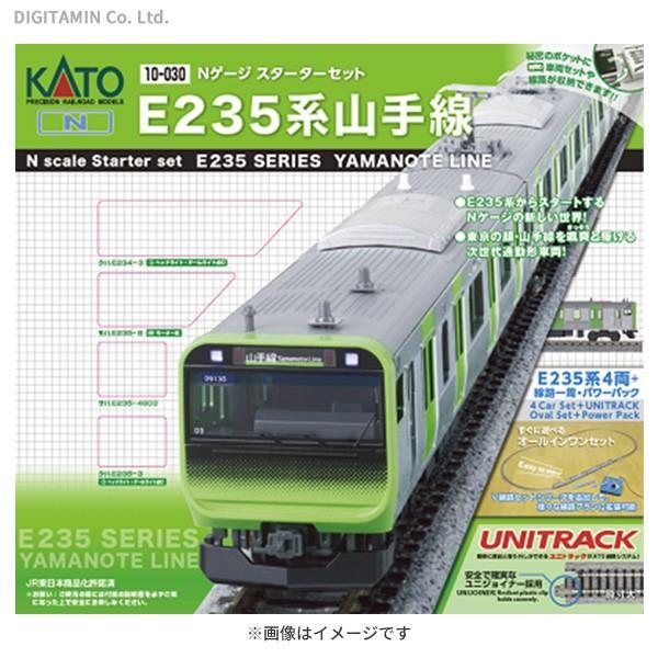 送料無料◆10-030 KATO カトー スターターセット E235系山手線 Nゲージ 鉄道模型(ZN58173)