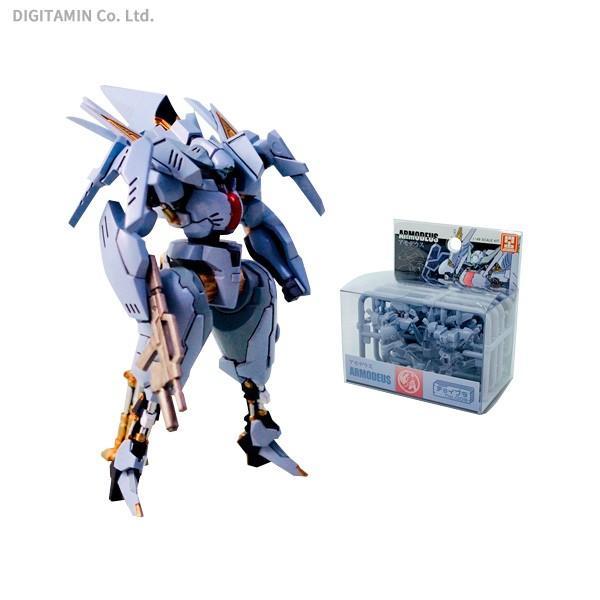 エムアイモルデ/キャビコ モータースーツ アモデウス (1BOX) チョイプラ No.006 MIM-008-AG プラモデル (ZP68051)