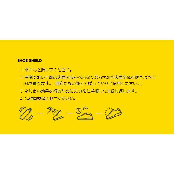 防水スプレー シューシェイム シューシールド シューケア用品 保護 撥水スプレー 200ml SHOE SHAME SHOE SHIELD|digstore|03