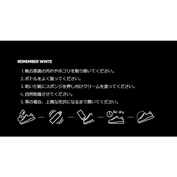 スニーカークリーナー シューシェイム リメンバーホワイト シューケア用品 シュークリーナー 靴磨き SHOE SHAME Remember white|digstore|06