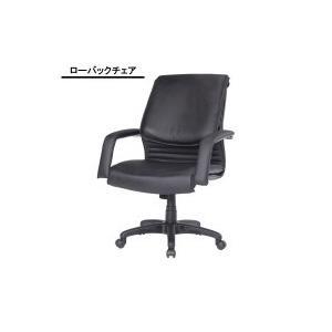 オフィスチェア CO126-MXB ブラック オフィスチェア CO126-MXB ブラック