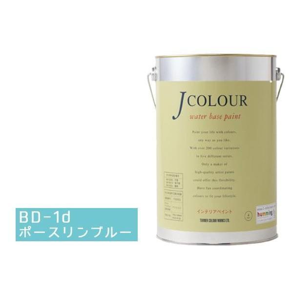 ターナー色彩 水性インテリアペイント Jカラー 4L ポースリンブルー JC40BD1D(BD-1d)