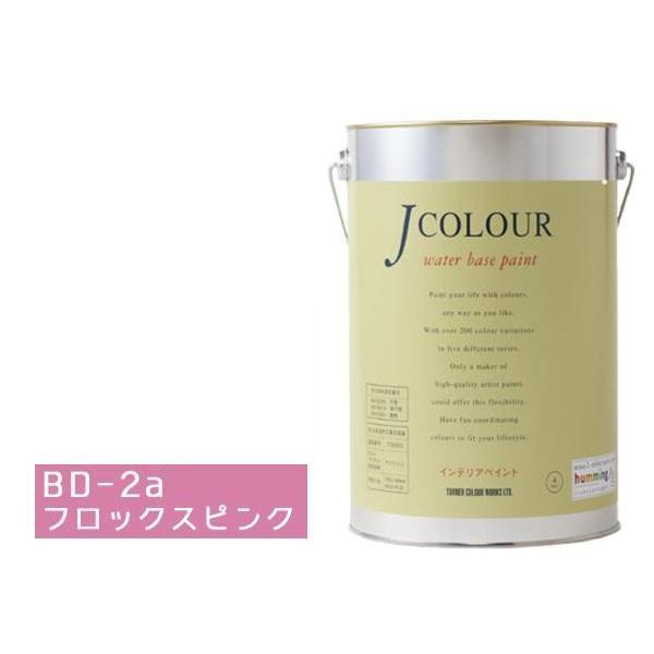 ターナー色彩 水性インテリアペイント Jカラー 4L フロックスピンク JC40BD2A(BD-2a)