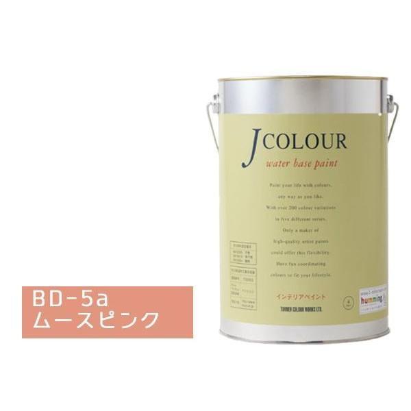 ターナー色彩 水性インテリアペイント Jカラー 4L ムースピンク JC40BD5A(BD-5a)