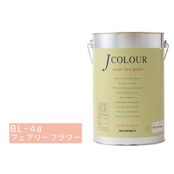 ターナー色彩 水性インテリアペイント Jカラー 4L フェアリーフラワー JC40BL4A(BL-4a)