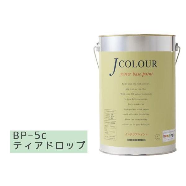 ターナー色彩 水性インテリアペイント Jカラー 4L ティアドロップ JC40BP5C(BP-5c)