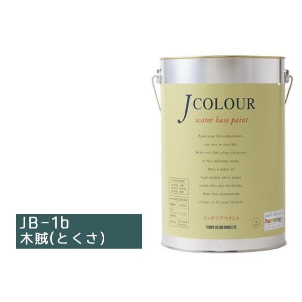 ターナー色彩 水性インテリアペイント Jカラー 4L 木賊(とくさ) JC40JB1B(JB-1b)
