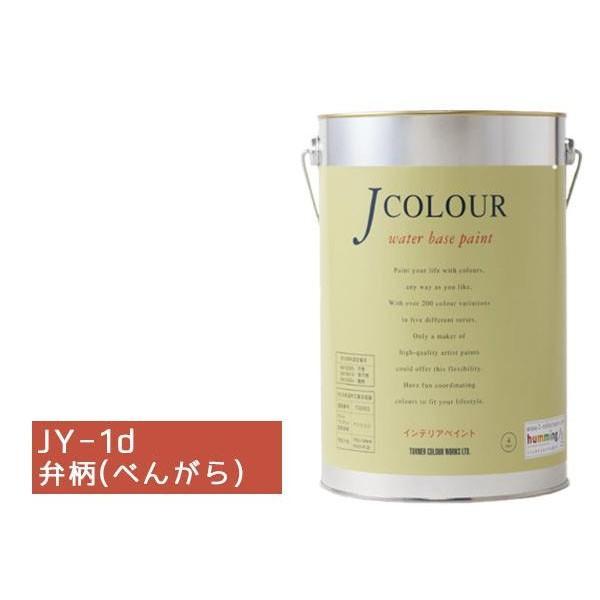 ターナー色彩 水性インテリアペイント Jカラー 4L 弁柄(べんがら) JC40JY1D(JY-1d)