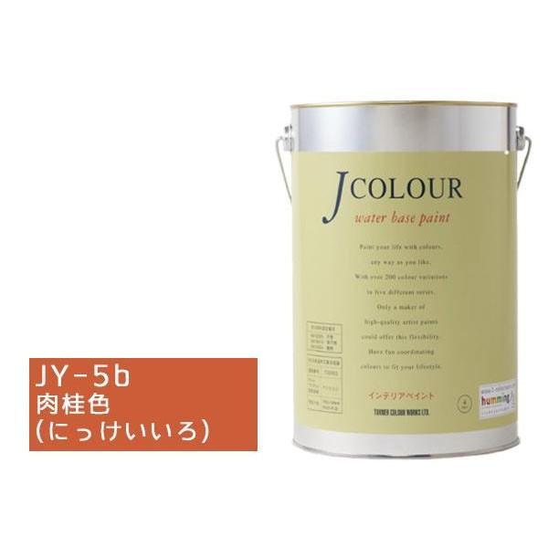 ターナー色彩 水性インテリアペイント Jカラー 4L 肉桂色(にっけいいろ) JC40JY5B(JY-5b)