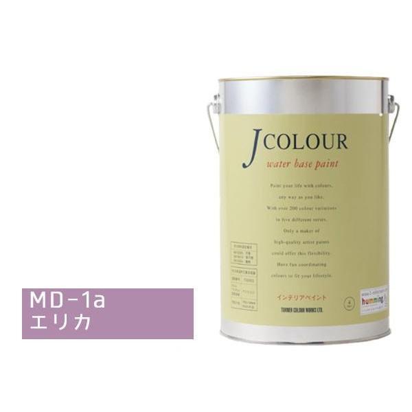 ターナー色彩 水性インテリアペイント Jカラー 4L エリカ JC40MD1A(MD-1a)