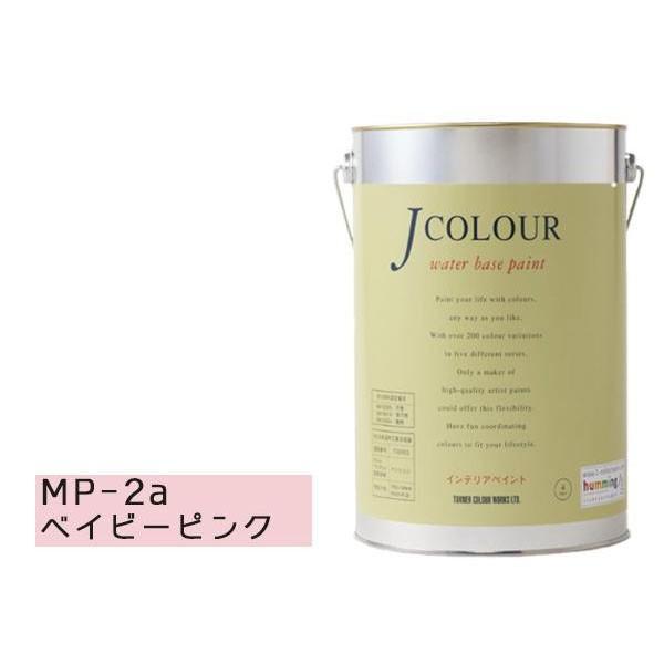 ターナー色彩 水性インテリアペイント Jカラー 4L ベイビーピンク JC40MP2A(MP-2a)