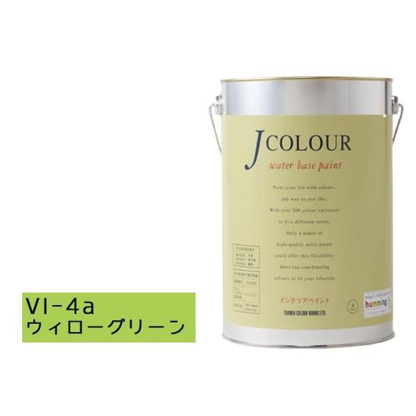 ターナー色彩 水性インテリアペイント Jカラー 4L ウィローグリーン JC40VI4A(VI-4a)