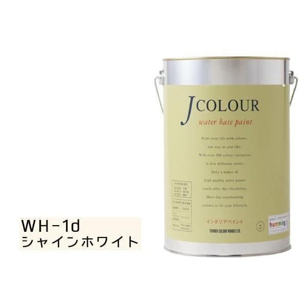 ターナー色彩 水性インテリアペイント Jカラー 4L シャインホワイト JC40WH1D(WH-1d)