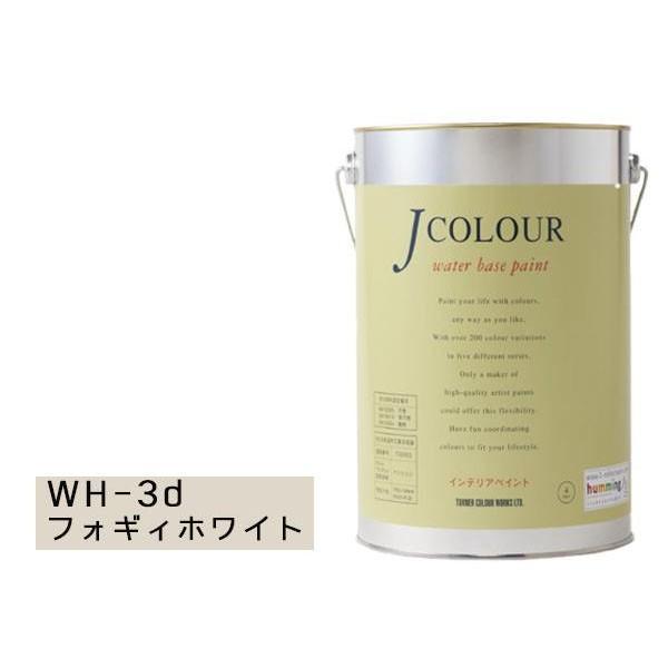 ターナー色彩 水性インテリアペイント Jカラー 4L フォギィホワイト JC40WH3D(WH-3d)