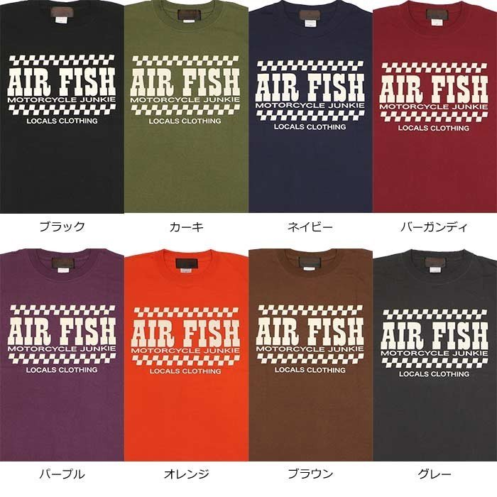 エアフィッシュ AirFish エアフィッシュ ロゴ Tシャツ T-AF-20|dimension-3|03