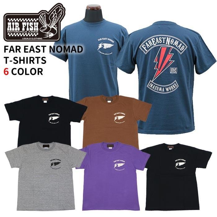 エアフィッシュ AirFish FAR EAST NOMAD Tシャツ T-FEN-20 dimension-3