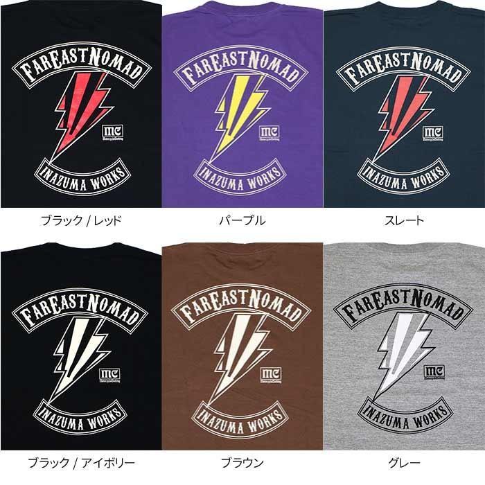 エアフィッシュ AirFish FAR EAST NOMAD Tシャツ T-FEN-20 dimension-3 02