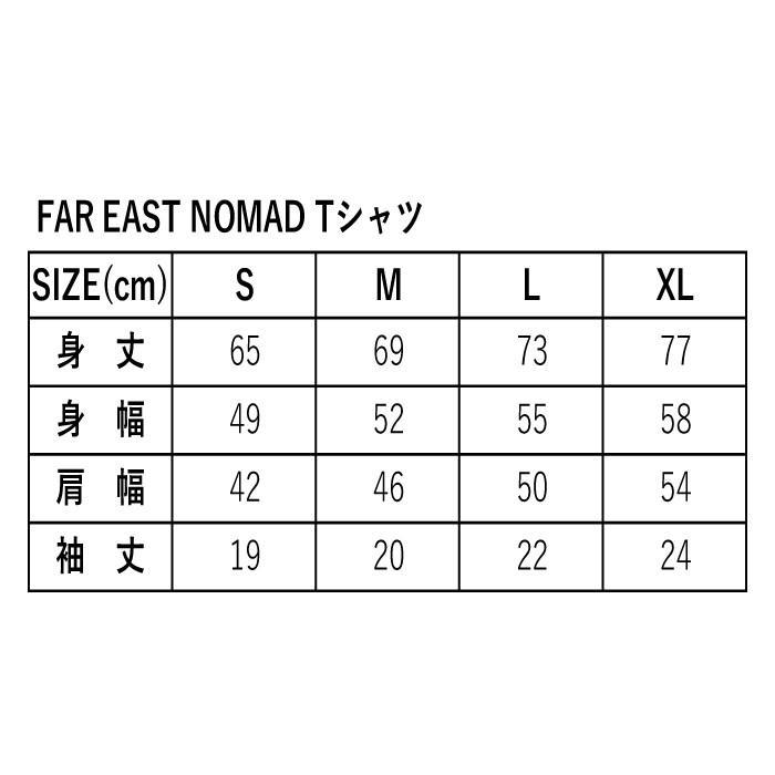 エアフィッシュ AirFish FAR EAST NOMAD Tシャツ T-FEN-20 dimension-3 06