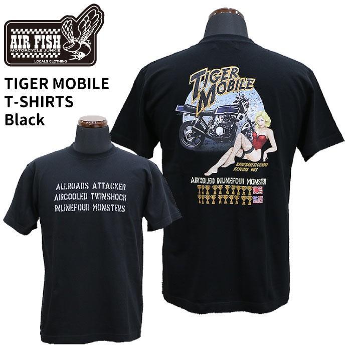 エアフィッシュ AirFish TIGER MOBILE Tシャツ T-TM-20|dimension-3